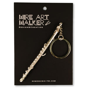 【Flute】Wire Art Instrument Charm - SomeMusicDesign | Music Gifts