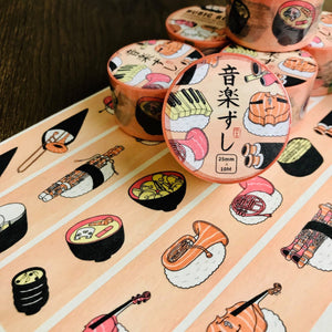 【Music Sushi】Masking Tape - SomeMusicDesign | Music Gifts