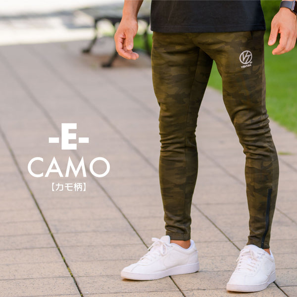 LONG PANTS- CAMOFLAGE