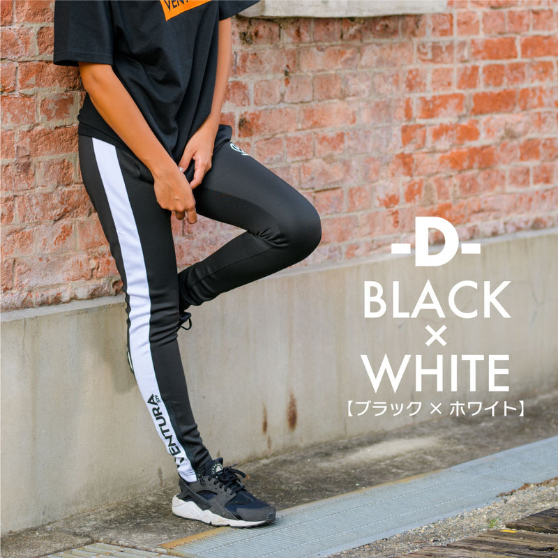 ONE LINE LONG PANTS- BLACK