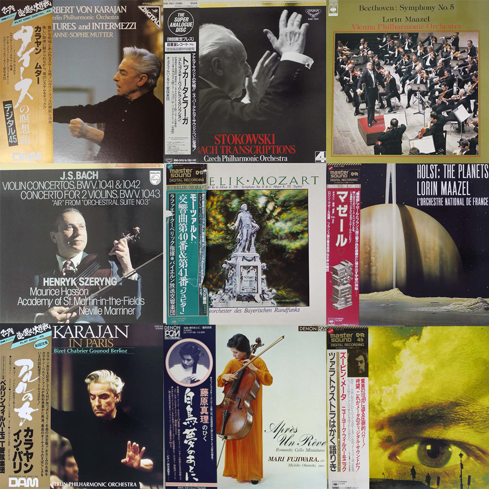 CLASSICAL LPs mixed by OBI & without OBI(Japanese Press) $100SET!