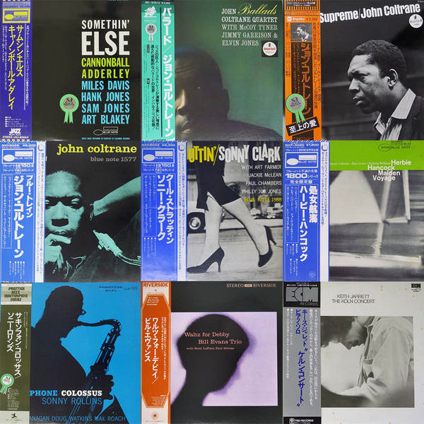 JAZZ LPs with OBI(Japanese Press)