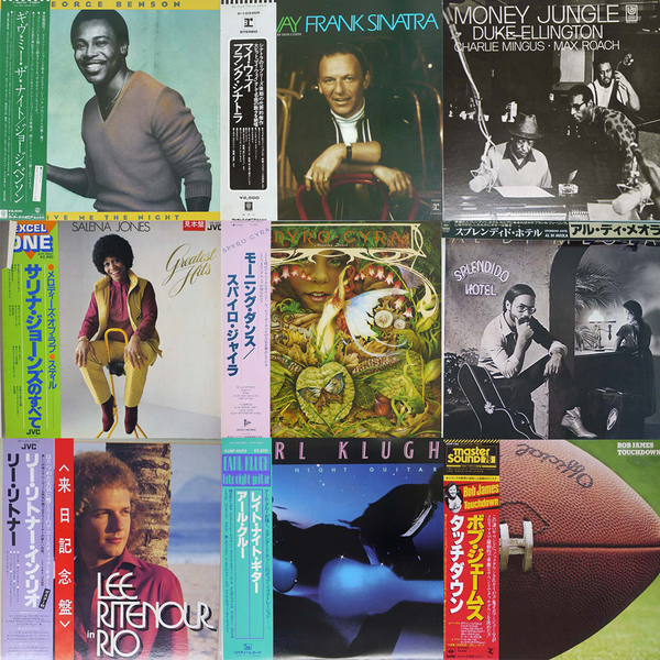 JAZZ LPs mixed by OBI & without OBI(Japanese Press) LOW PRICE!