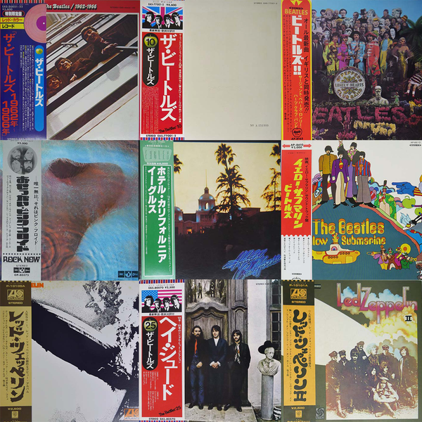 ROCK/POPS LPs with OBI(Japanese Press)