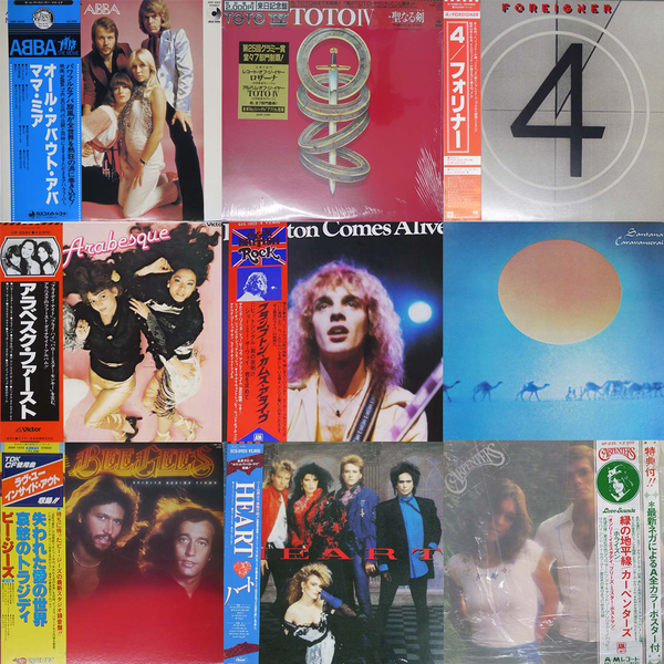 ROCK/POPS LPs mixed by OBI & without OBI(Japanese Press) LOW PRICE!
