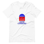 Vote Cthulhu Smart T-Shirt - Chodmunch