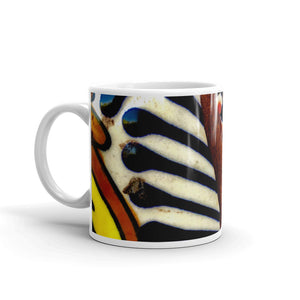 Whatchamacallit Mug