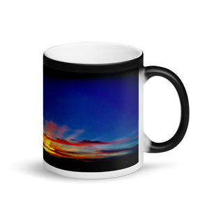Sunset Glory Rays Matte 11oz Coffee  Mug
