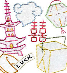 SMALL PACK Embroidery Patterns -  CHINATOWN