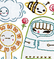 SMALL PACK Embroidery Patterns - JULIE WEST