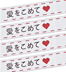 Woven Labels - Made With Love (Japanese)