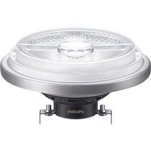 Philips Master LEDSpotLV 15W=75W AR111 Dimmable - Cool White - 40D