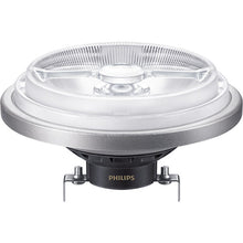Philips Master LEDSpotLV 11W=50W AR111 Dimmable - Warm White - 8D
