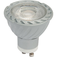 Robus Emerald 4.5W LED GU10 PAR16 Warm White - R45GU10-WW