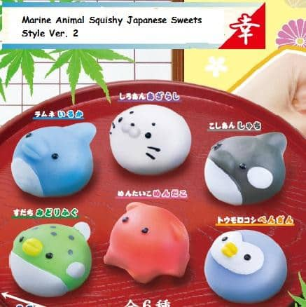 Marine Animal Squishy Japanese Sweets Style Ver. 2 - Hamee Strapya World