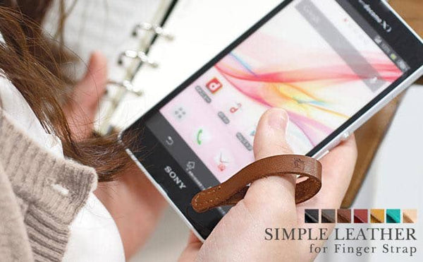 Simple Leather Ring Strap - Hamee Strapya World