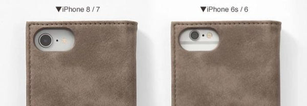 salisty Q Suede Style Diary Phone Case - Hamee Strapya World