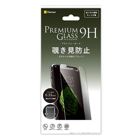 Premium Glass 9H Minimal Size Screen Protector for iPhone 11 Pro/XS/X (Privacy Filter) - Hamee Strapya World