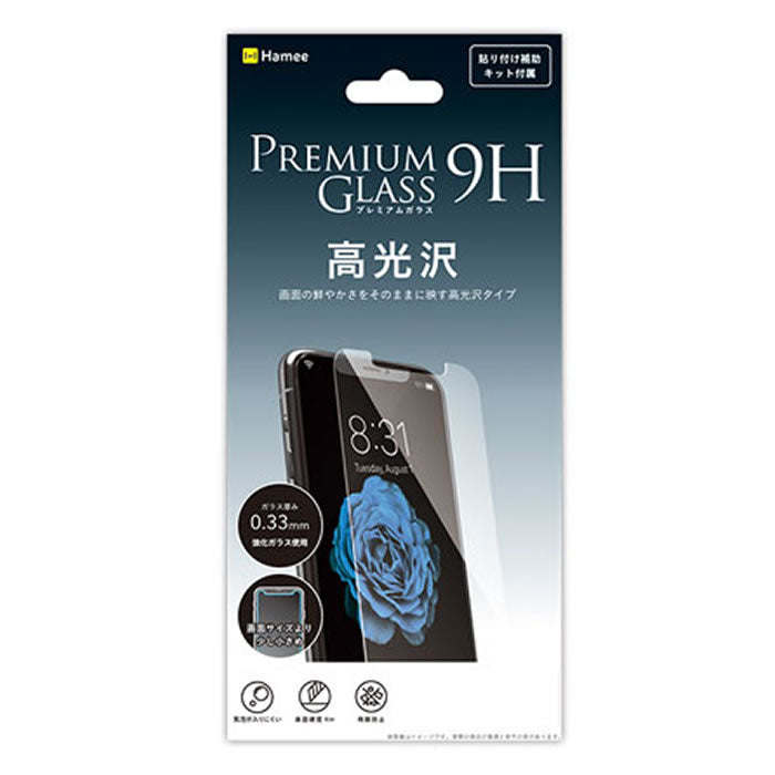 Premium Glass 9H Minimal Size Screen Protector (High Gloss) - Hamee Strapya World