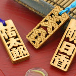 Hand Carved Wood Custom (Personalized) Name Tag Netsuke Strap (2-3 Letters) - Hamee Strapya World