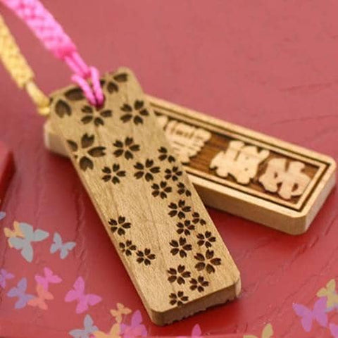 Sakura Wood Custom (Personalized) Name Tag Strap - Hamee Strapya World