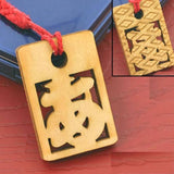 Hand Carved Wood Netsuke Custom (Personalized) Name Tag Strap (1 Letter) - Hamee Strapya World