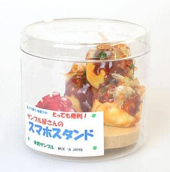 Food Sample Smartphone Stand (Takoyaki) - Hamee Strapya World