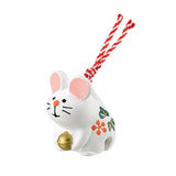 DECOLE Concombre Figures New Year (Mouse Bell / White) - Hamee Strapya World