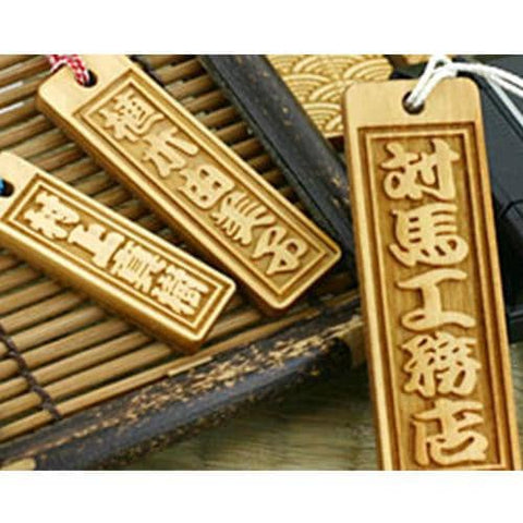 Hinoki Wood Custom (Personalized) Name Tag Strap - Hamee Strapya World