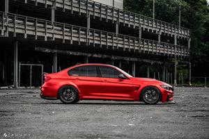 RSC Tuning BMW M3 M4 Front Air Dam Splitter 17
