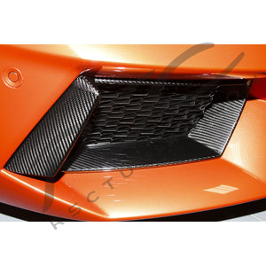 RSC CS700 Lamborghini Aventador Carbon Fiber Front Intake Surrounds (right)