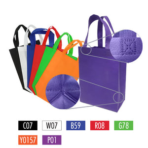 "Promotional Non-woven Shopping Bags - Small 9.5"" x 4"" x 12"""