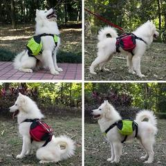 Dog Backpack Harness Dog Reflective Saddle Packs
