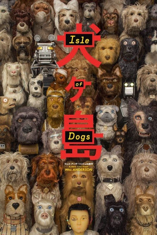 movies about dogs the isle of dogs