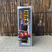 Load image into Gallery viewer, super robot mach baron chogokin diecast