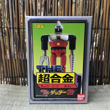 Load image into Gallery viewer, getter robo getter 2 chogokin diecast