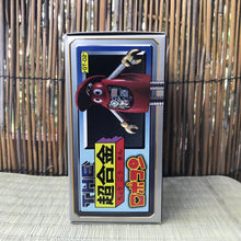 Load image into Gallery viewer, robocon chogokin diecast