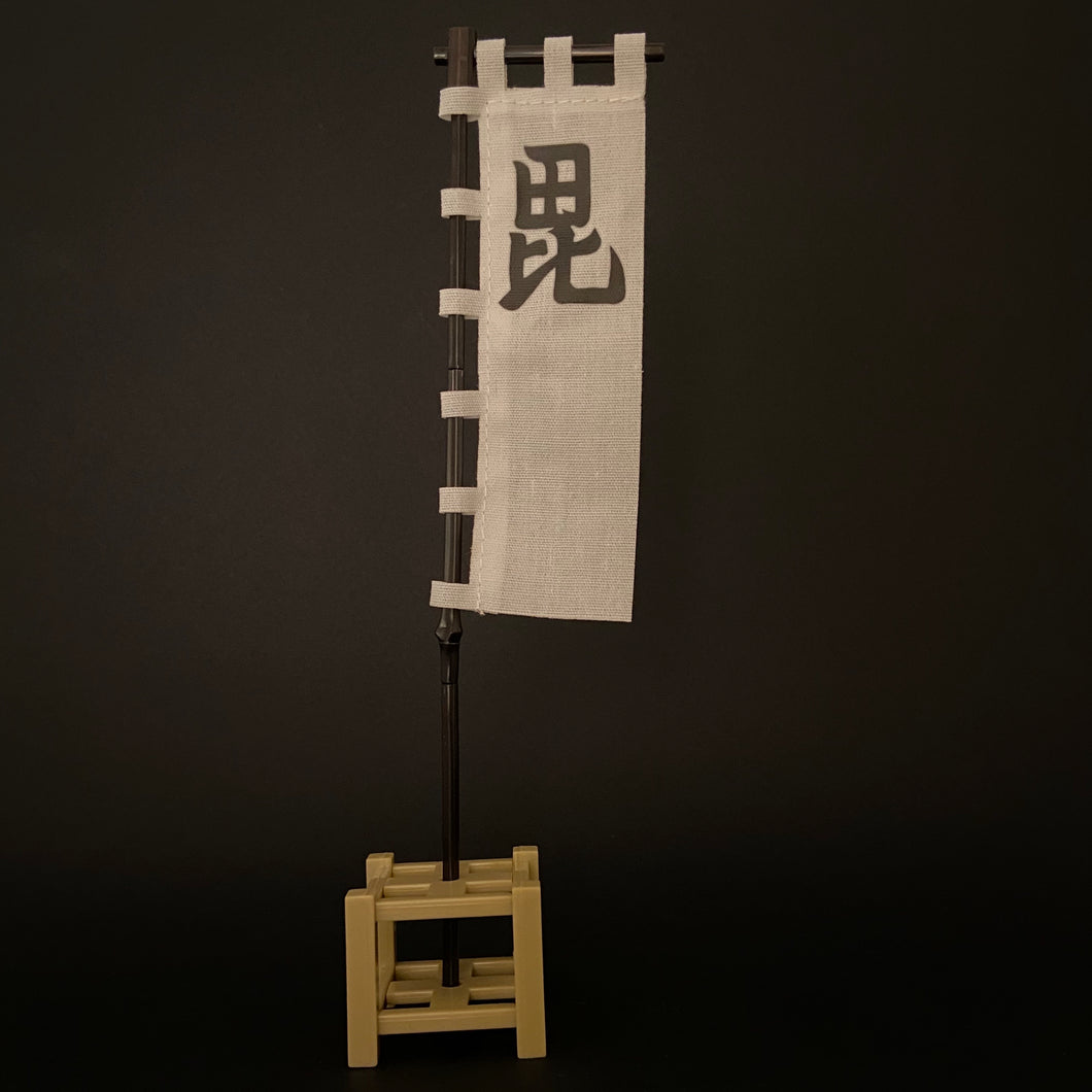 Battle Flag (Shōgun warrior Kenshin Uesugi)