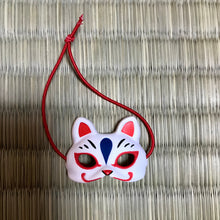 Load image into Gallery viewer, Neko mask (white)