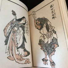 "Load image into Gallery viewer, Hokusai manga ""legends of 100 stories"" mini book"