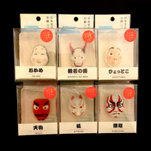 Load image into Gallery viewer, Noh mask bar soap (tengu)