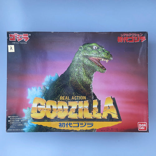 "Real action ""Godzilla 1954"" figure kit"