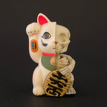 Load image into Gallery viewer, maneki neko skeleton