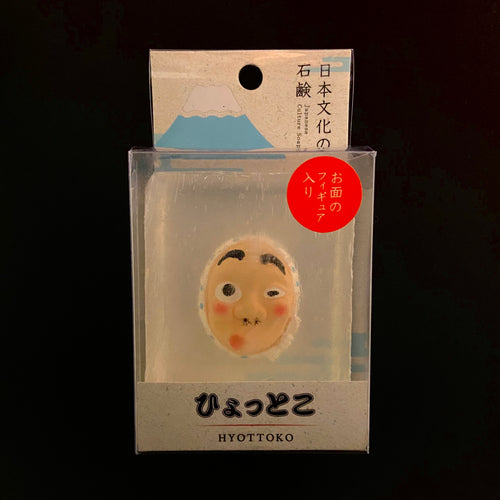 Noh mask bar soap (Hyottoko)