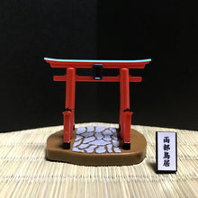 Load image into Gallery viewer, Ryoubu torii