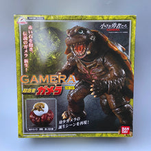 Load image into Gallery viewer, Chogokin diecast gamera figure