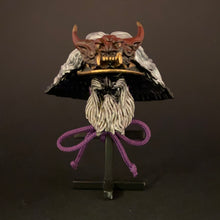 Load image into Gallery viewer, Kabuto the Samurai warrior helmet 3