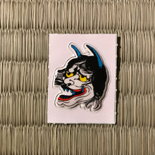 Load image into Gallery viewer, Vintage 80's Yokai sticker - hannya
