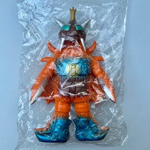 Load image into Gallery viewer, Alien bat sofubi