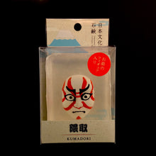 Load image into Gallery viewer, Noh mask bar soap (kumadori)